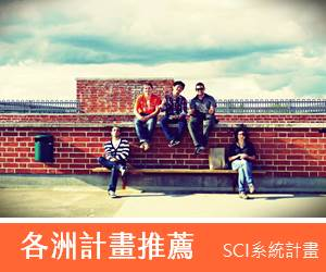 SCI?��?閮���